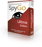 15% Off SpyGo Ultima Edition Coupon Code