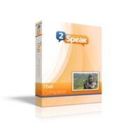 15% off – Thai Complete