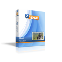 Thai Starter – Exclusive 15% Coupons