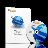 Thai Translation Software Coupon 15% OFF