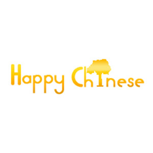 Happy chinese software