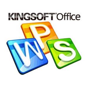 kingsoft office 2018 download